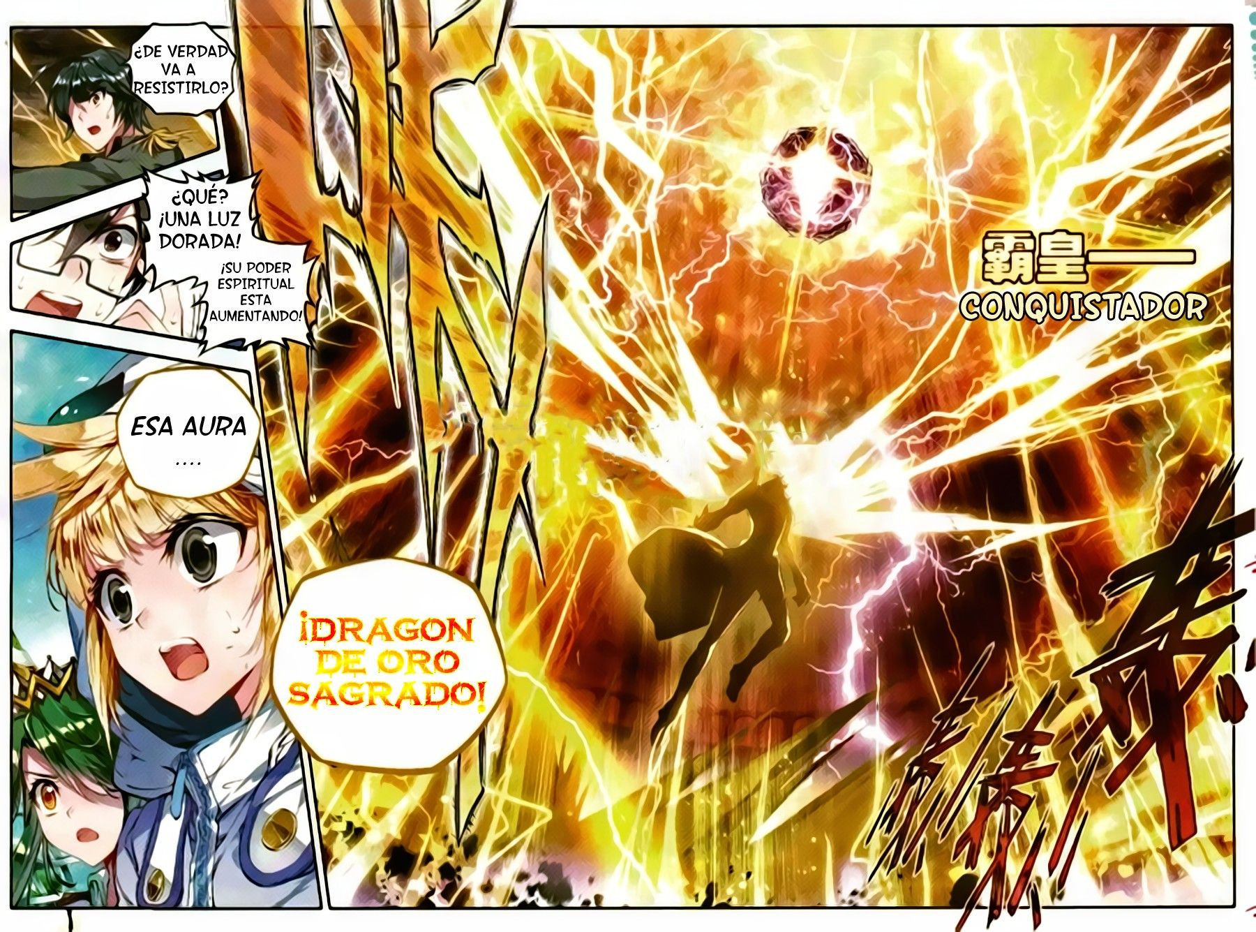 http://c5.ninemanga.com/es_manga/33/16417/476183/4ee2d89692c2bacd9594237bae95a259.jpg Page 6