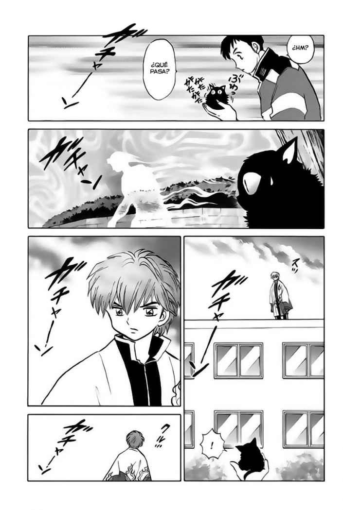 https://c5.ninemanga.com/es_manga/33/609/287818/6084e82a08cb979cf75ae28aed37ecd4.jpg Page 4