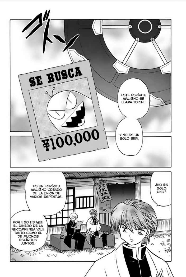 https://c5.ninemanga.com/es_manga/33/609/287833/33eb7b58f07904cbaaac1a1d9174a661.jpg Page 3