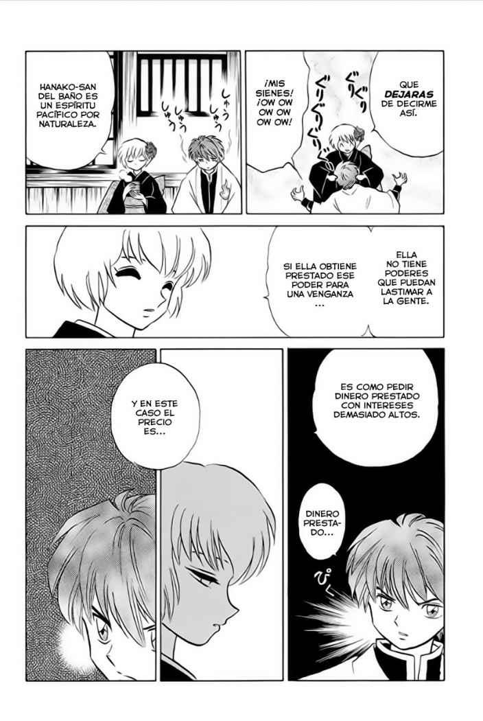 https://c5.ninemanga.com/es_manga/33/609/287833/ed4150b78fab2685ef6be85b1716984b.jpg Page 5