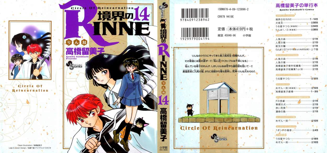 https://c5.ninemanga.com/es_manga/33/609/288022/9e022f45db1842518edd8c458cbb27da.jpg Page 1