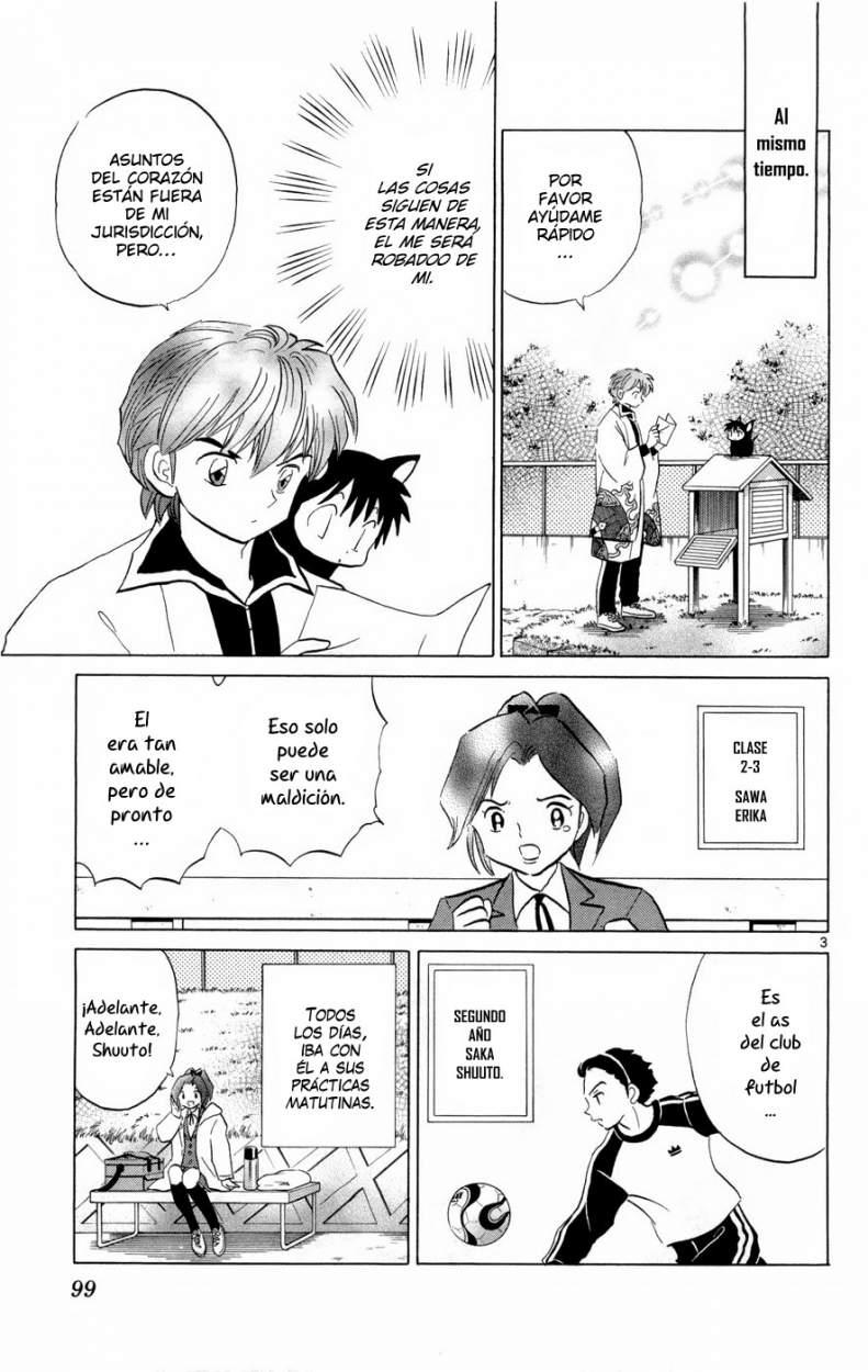 https://c5.ninemanga.com/es_manga/33/609/288027/0898bae5662b8c4a9cd8ea2db1fa7ee4.jpg Page 3