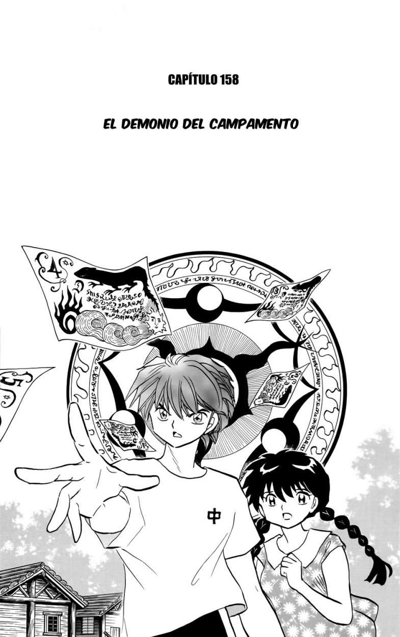 https://c5.ninemanga.com/es_manga/33/609/288051/3fb77fe6d3475af64b1ad0b30ca96709.jpg Page 1