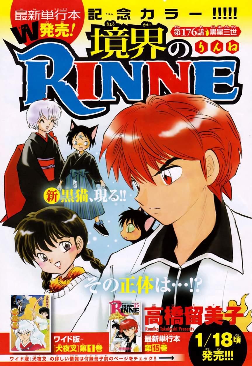 https://c5.ninemanga.com/es_manga/33/609/288069/cd812903257df05d632a8b2658451627.jpg Page 1