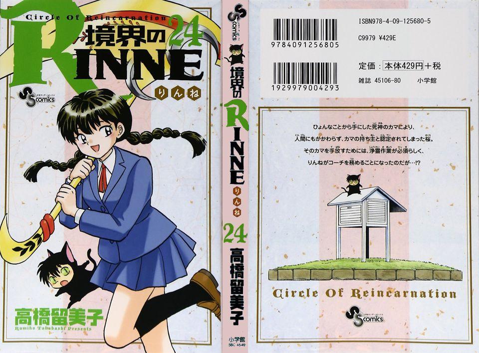 https://c5.ninemanga.com/es_manga/33/609/454448/87bd21b0b1f922b7160de6e6741e5cd2.jpg Page 2