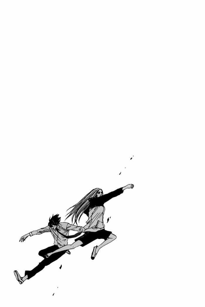 https://c5.ninemanga.com/es_manga/34/226/199292/86cafc1b6504438634fa0e9a25080ff1.jpg Page 7