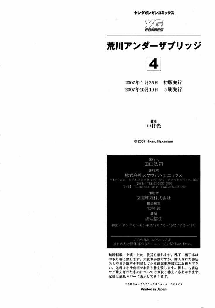 https://c5.ninemanga.com/es_manga/34/226/294357/270492a3cae97ac299b0239438eecec4.jpg Page 6