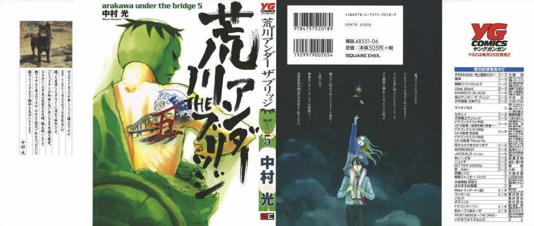https://c5.ninemanga.com/es_manga/34/226/294406/9dbffba2a03b29811719318b20070b4a.jpg Page 1
