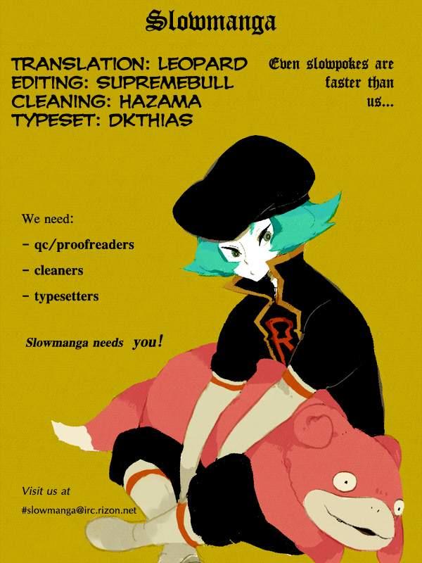 https://c5.ninemanga.com/es_manga/34/226/294434/2036af86769a62d2270da426bf3c1e38.jpg Page 6