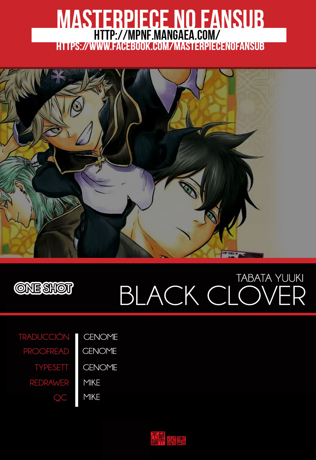 http://c5.ninemanga.com/es_manga/35/3811/383635/58b1de6efb364b6e660395b0596bbc7f.jpg Page 1