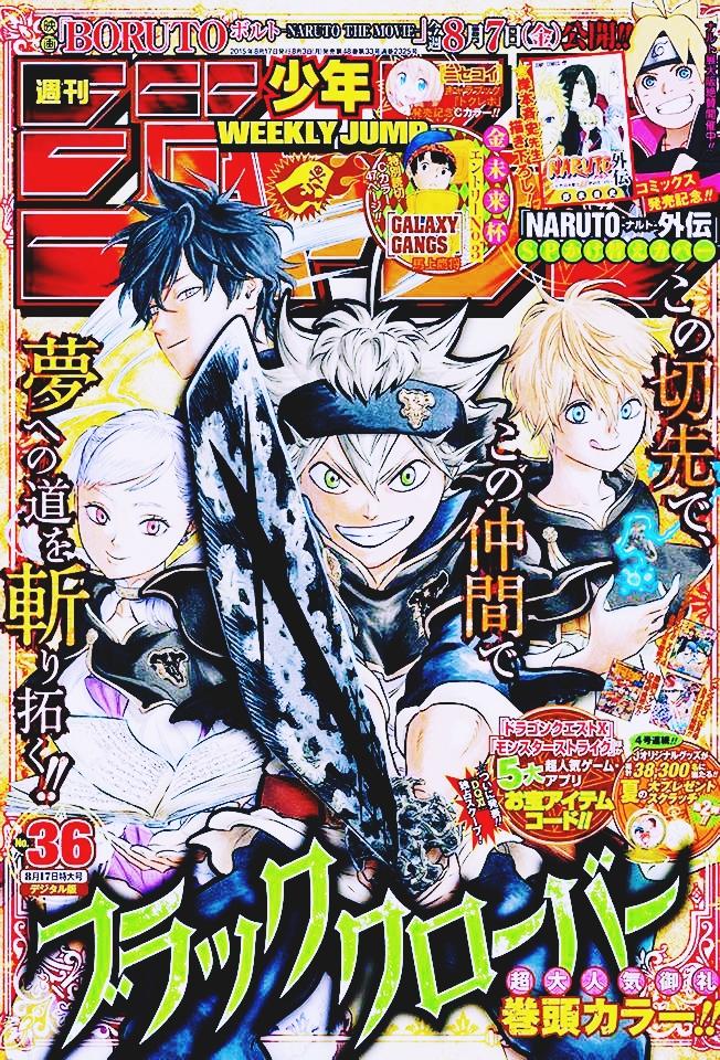 http://c5.ninemanga.com/es_manga/35/3811/392280/5d95e1b002788032a4a4f4de3f7aac0f.jpg Page 2