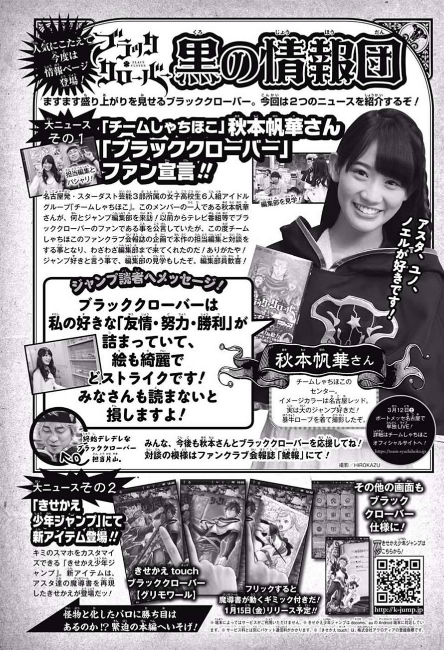http://c5.ninemanga.com/es_manga/35/3811/436616/52b32444cc46422c322954cc5940ea05.jpg Page 2