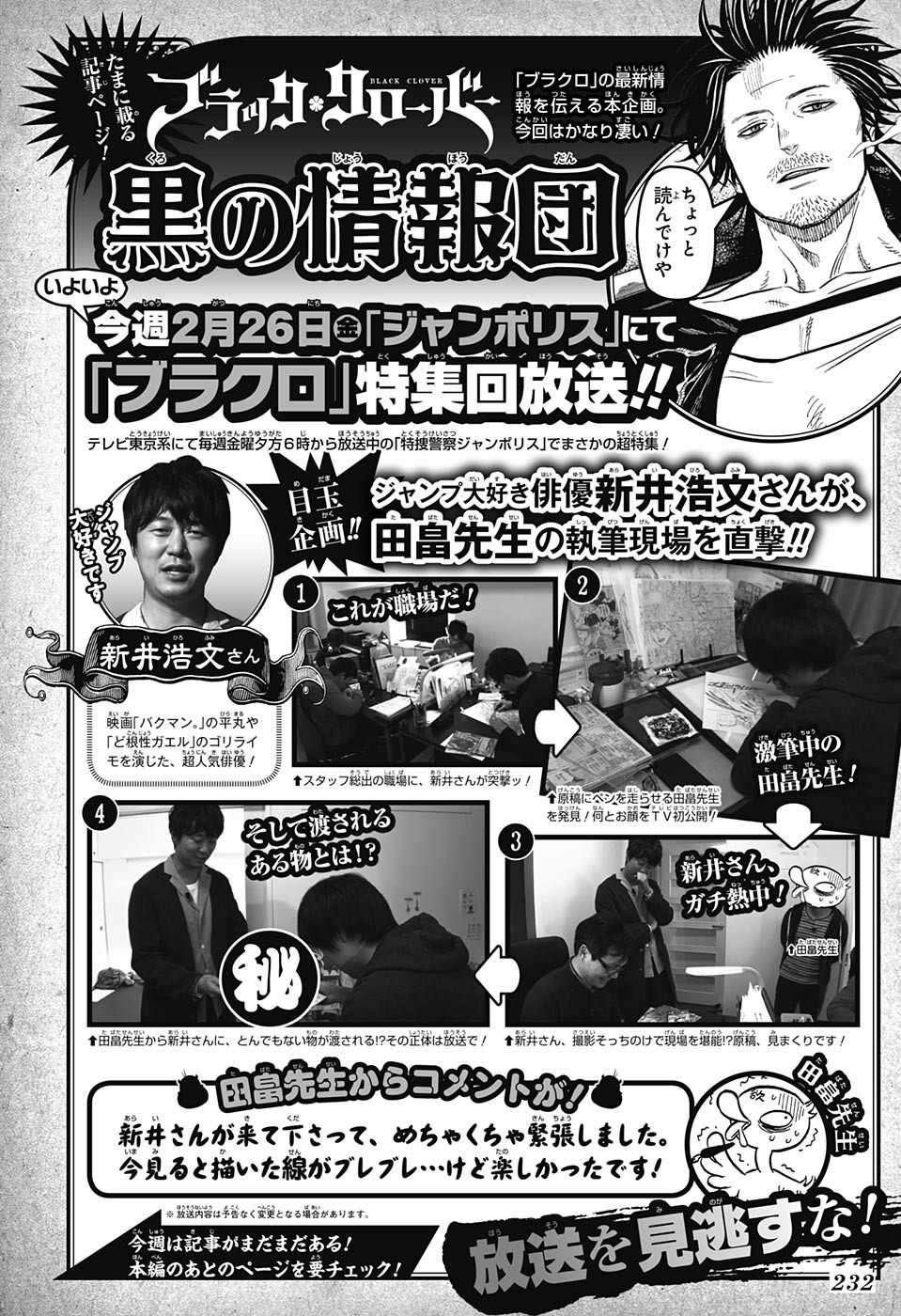 http://c5.ninemanga.com/es_manga/35/3811/446294/cca437dfff11995edc035566eabec9a7.jpg Page 3