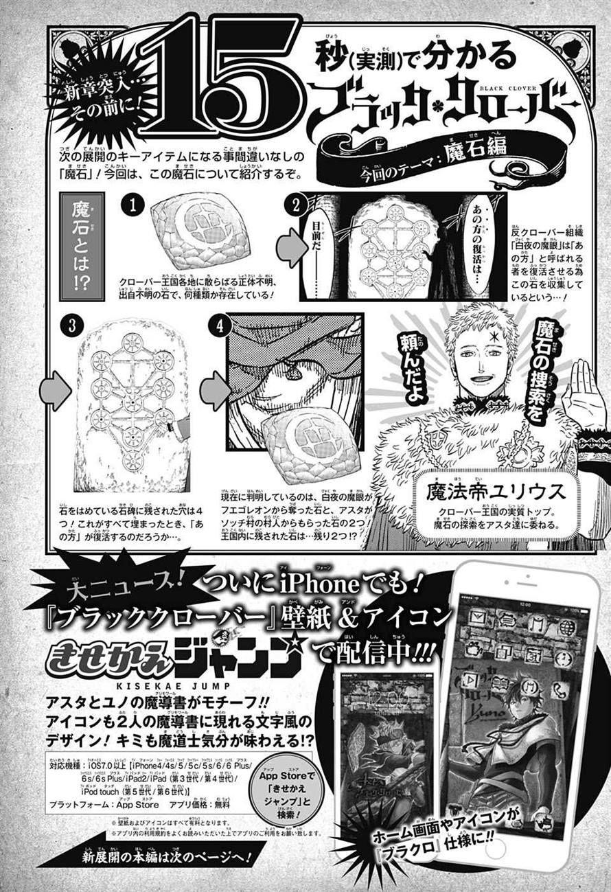 http://c5.ninemanga.com/es_manga/35/3811/459543/ef1166e393272e54a5e48f4b8c4b43ec.jpg Page 3