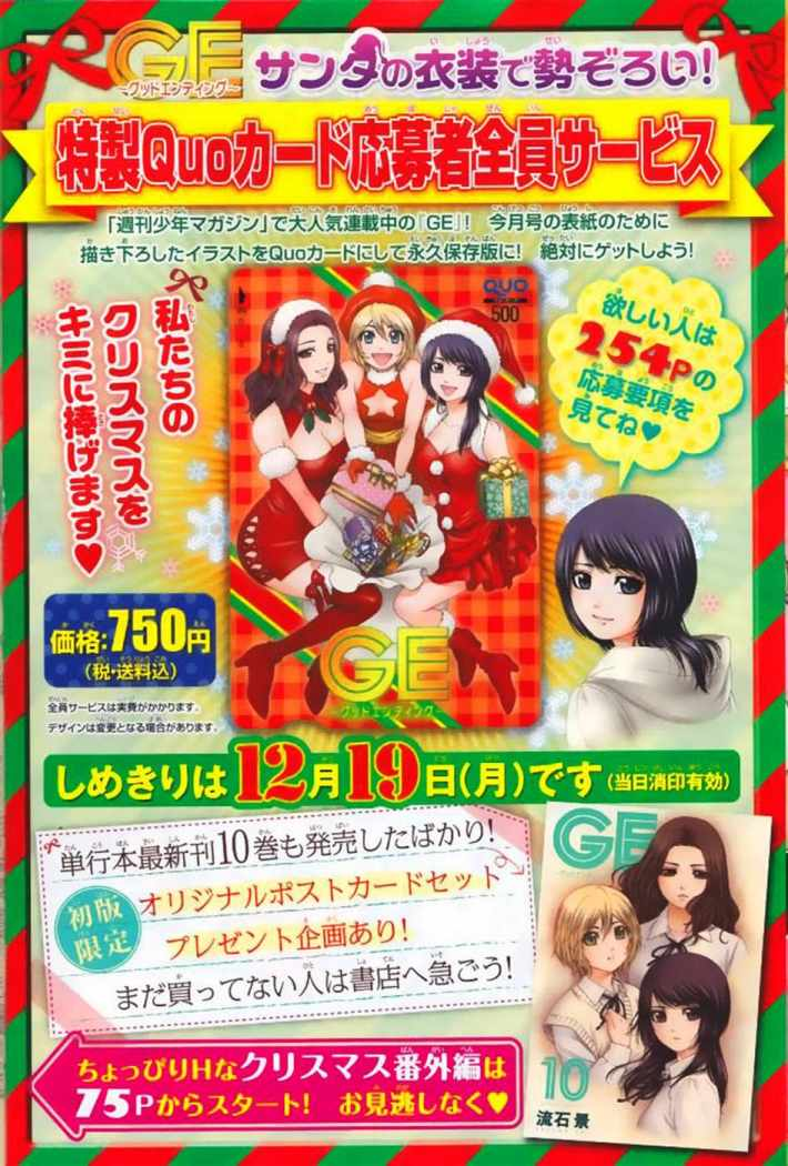 http://c5.ninemanga.com/es_manga/35/419/263917/065c55b923e22a516eeb14a28a2b38f7.jpg Page 2