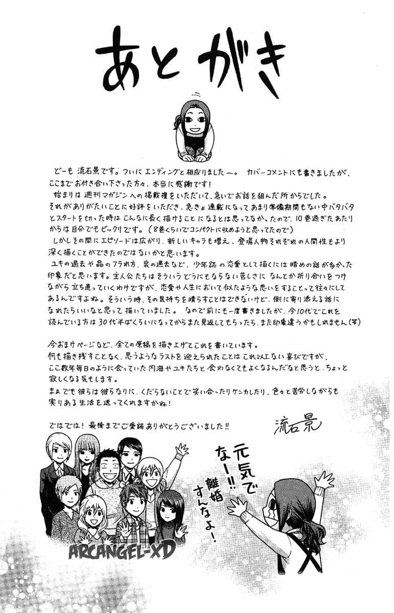 http://c5.ninemanga.com/es_manga/35/419/263919/155dd30defc13bf436cfbb1b274b6ed2.jpg Page 8
