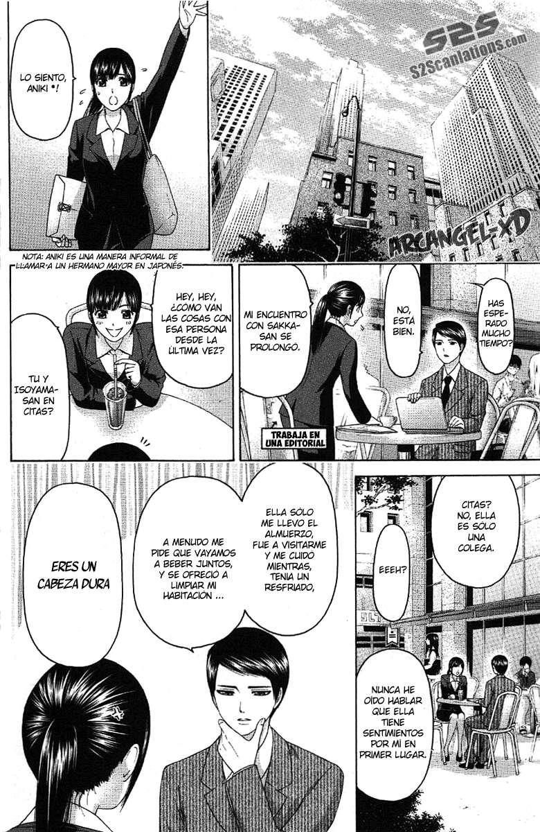 http://c5.ninemanga.com/es_manga/35/419/263919/c1f094e9e09284bbd218cee2a11542ab.jpg Page 7