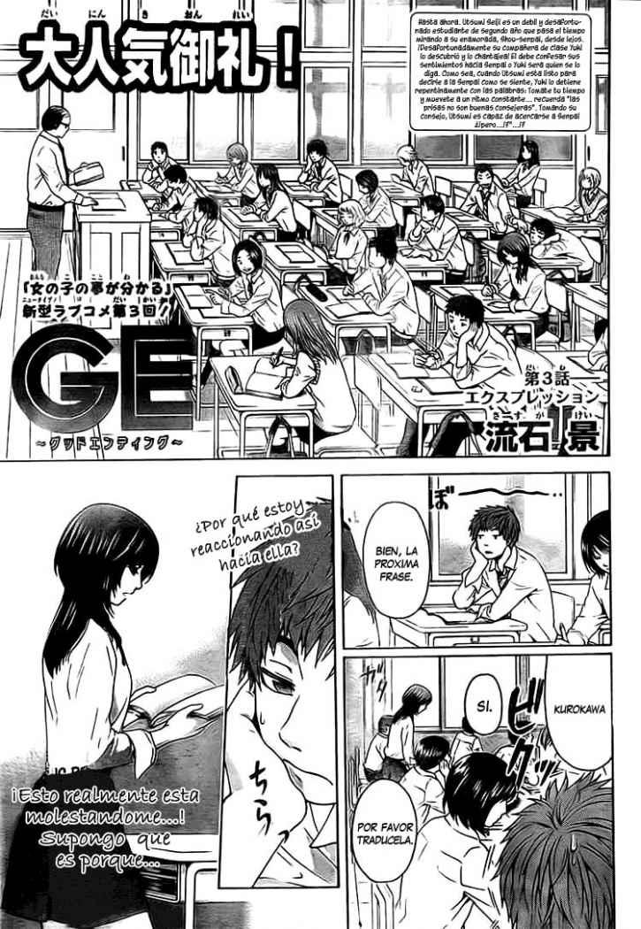 http://c5.ninemanga.com/es_manga/35/419/263923/60f84107a8b3ddfdf8c67365b18e7c5e.jpg Page 2