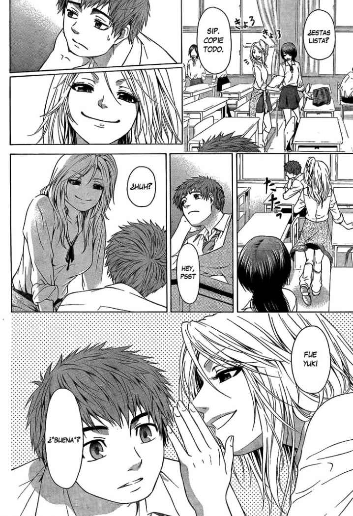 http://c5.ninemanga.com/es_manga/35/419/263932/a3e76dbd0758435d572478d9df74f409.jpg Page 17