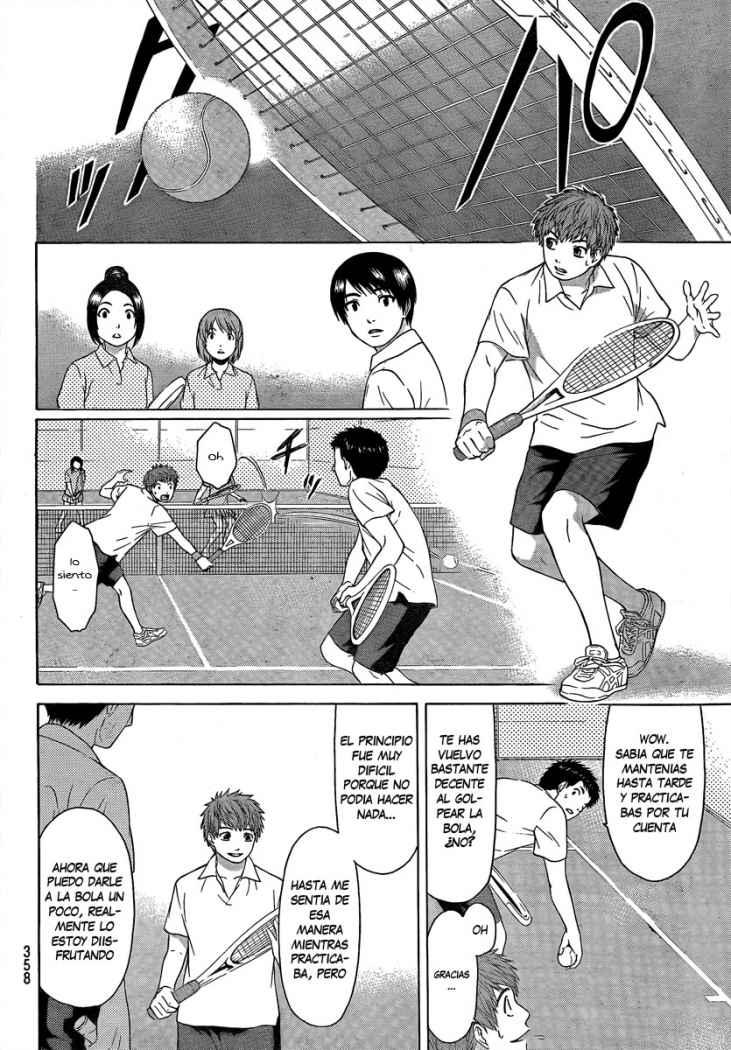 http://c5.ninemanga.com/es_manga/35/419/263939/fb67d14082ca51b9c41cec5b386516f6.jpg Page 3
