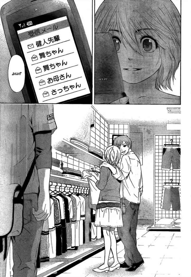 http://c5.ninemanga.com/es_manga/35/419/263940/09abb81a3bd0603d56beff274364d2de.jpg Page 5