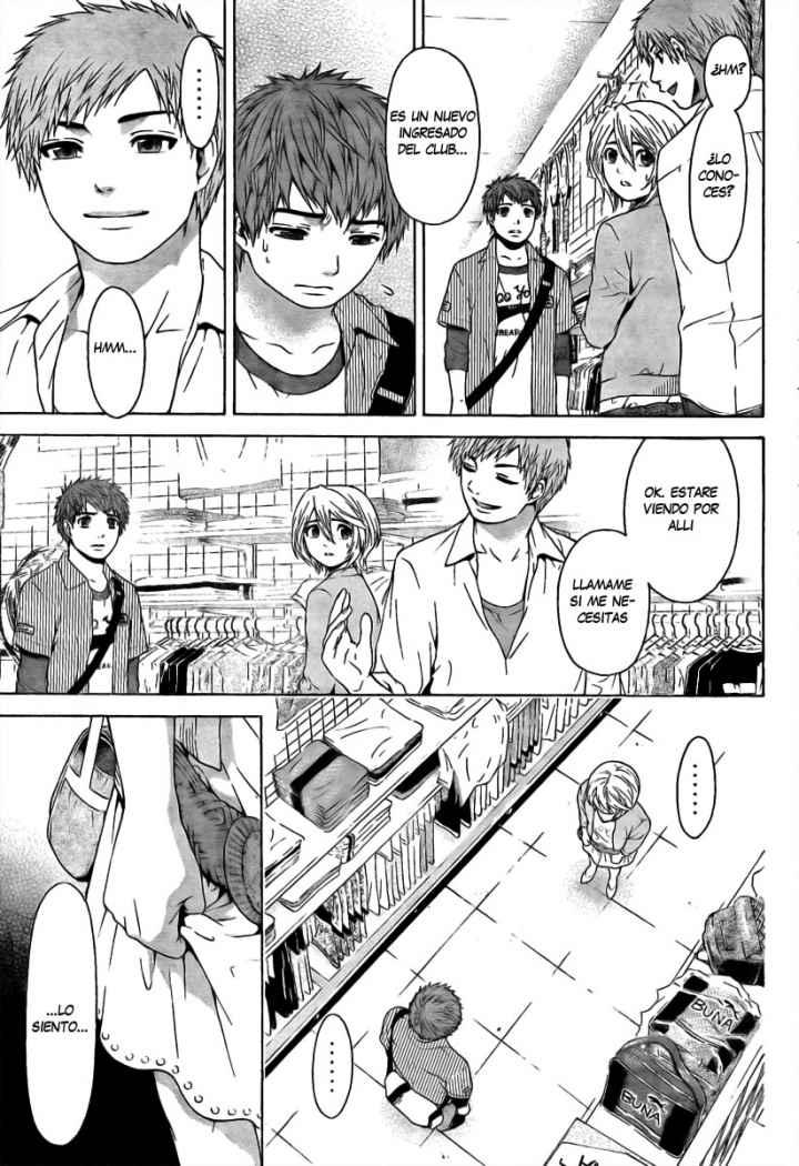 http://c5.ninemanga.com/es_manga/35/419/263940/b985de8d8021da3bd6cf452f11a1e450.jpg Page 7
