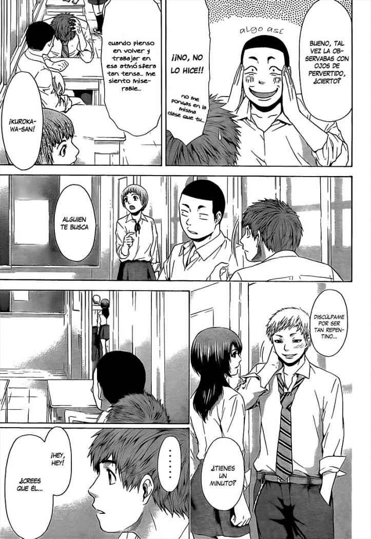 http://c5.ninemanga.com/es_manga/35/419/263949/ada9e980b20ac07f6a938ef15106c224.jpg Page 7
