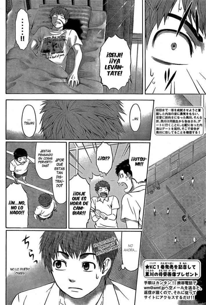 http://c5.ninemanga.com/es_manga/35/419/263957/f1ecb4344e22b0b2d2aca5862a7dbc3d.jpg Page 3