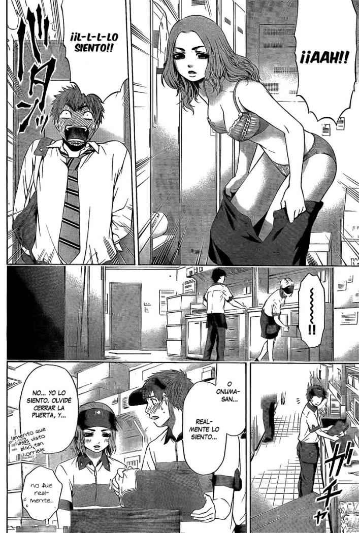 http://c5.ninemanga.com/es_manga/35/419/263957/fa131721954c3ddae16ee67620ffb2e0.jpg Page 7
