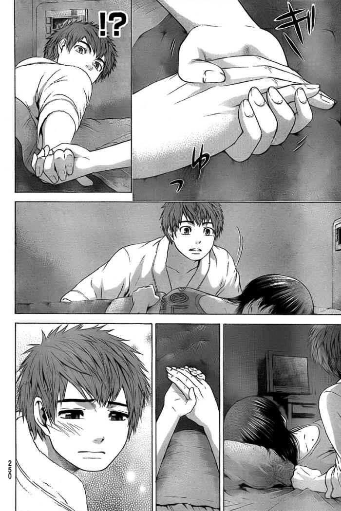 http://c5.ninemanga.com/es_manga/35/419/263964/e364d852d78ef4aa050e13c17ec4feab.jpg Page 6