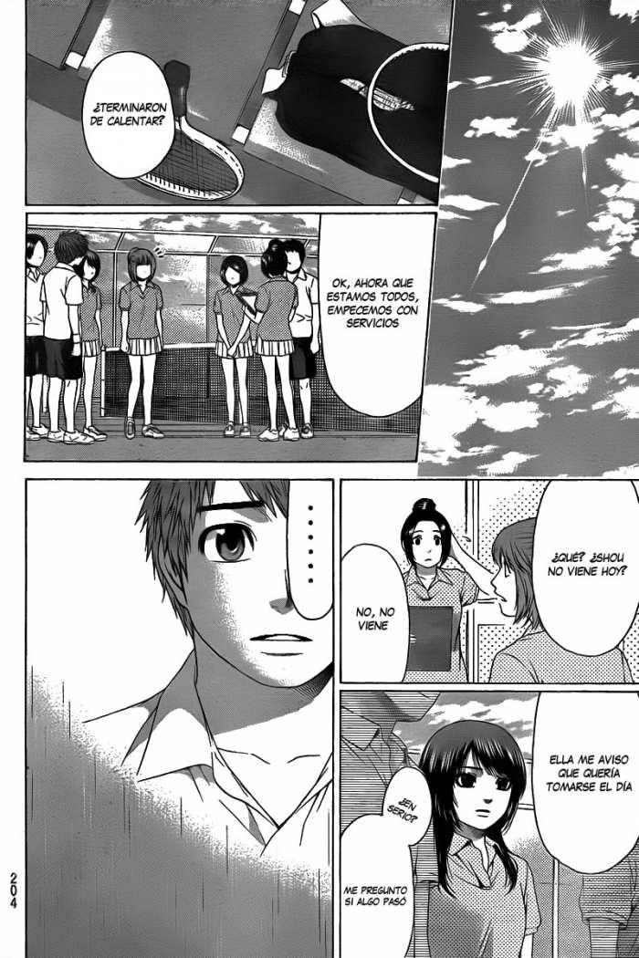 http://c5.ninemanga.com/es_manga/35/419/263973/f32dc7c5649aa2201c3aa56a6eefee94.jpg Page 7