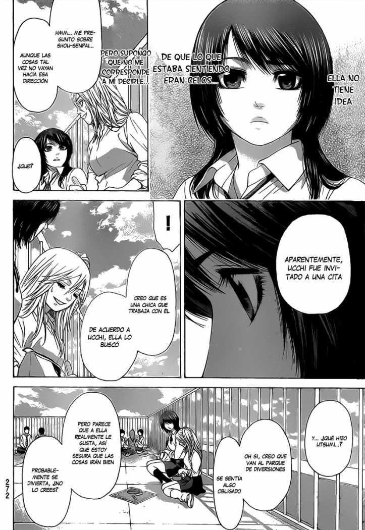 http://c5.ninemanga.com/es_manga/35/419/263978/b710915795b9e9c02cf10d6d2bdb688c.jpg Page 12