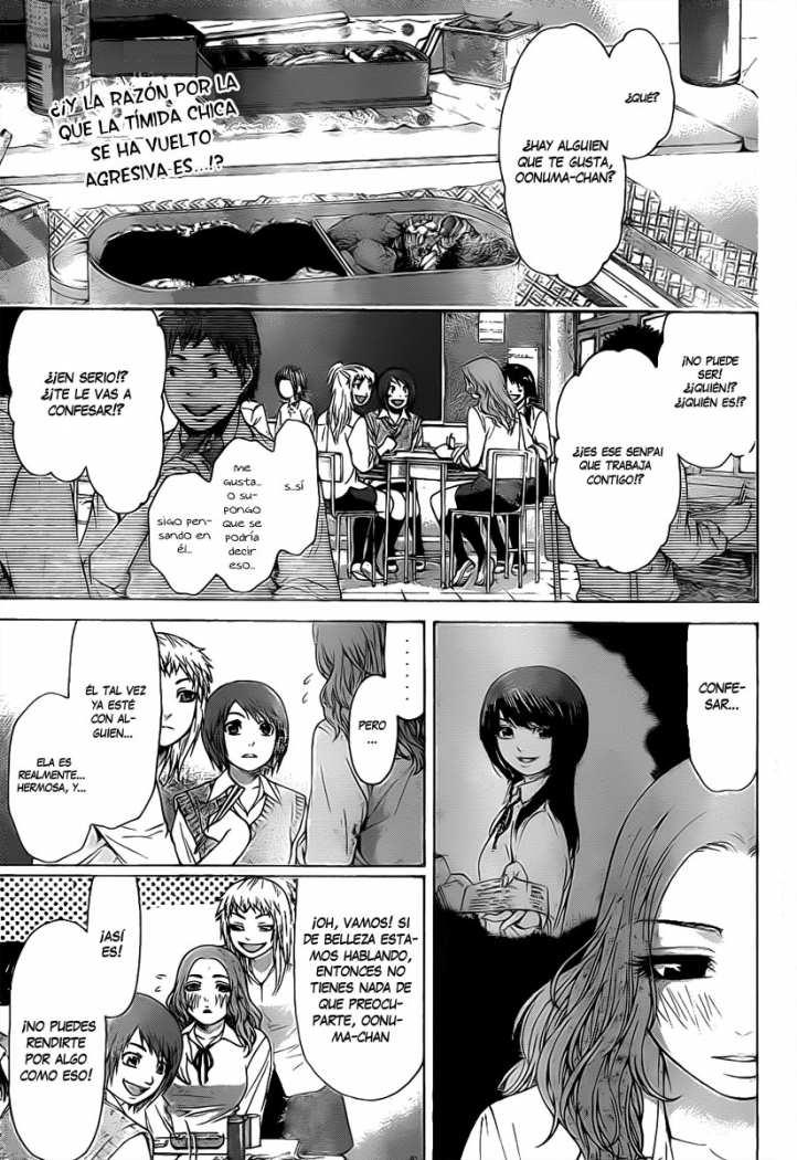 http://c5.ninemanga.com/es_manga/35/419/263978/e682e0019aa54b5d56cc1076edc11aec.jpg Page 1