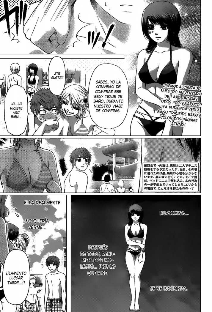 https://c5.ninemanga.com/es_manga/35/419/264008/c355b4406b42f9ae5b0199a6e111e85a.jpg Page 3