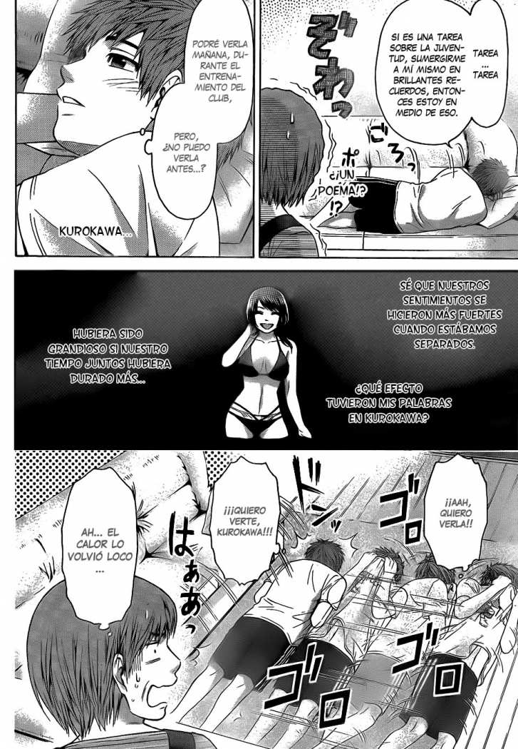 http://c5.ninemanga.com/es_manga/35/419/264011/6d5da6ac9f4a47621f5483ea6d33e8d9.jpg Page 6