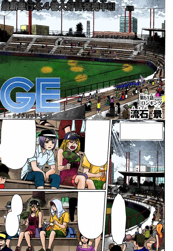 http://c5.ninemanga.com/es_manga/35/419/264017/12c587c9ed3b9edc910316b5954e12c5.jpg Page 3