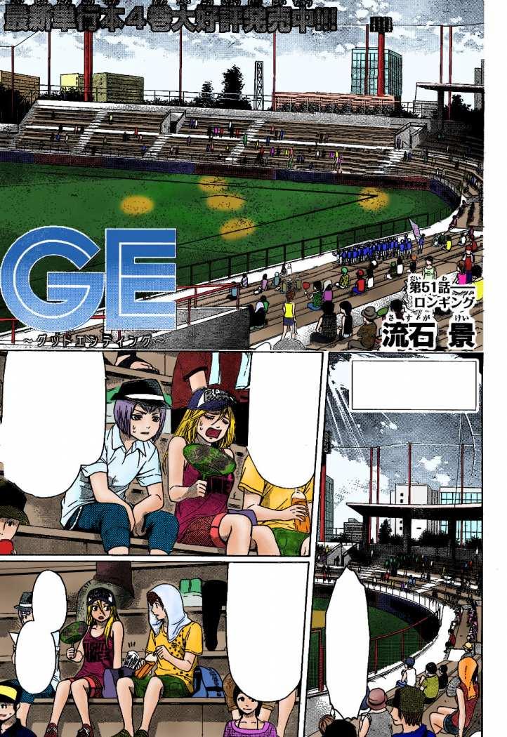 http://c5.ninemanga.com/es_manga/35/419/264017/12c587c9ed3b9edc910316b5954e12c5.jpg Page 3