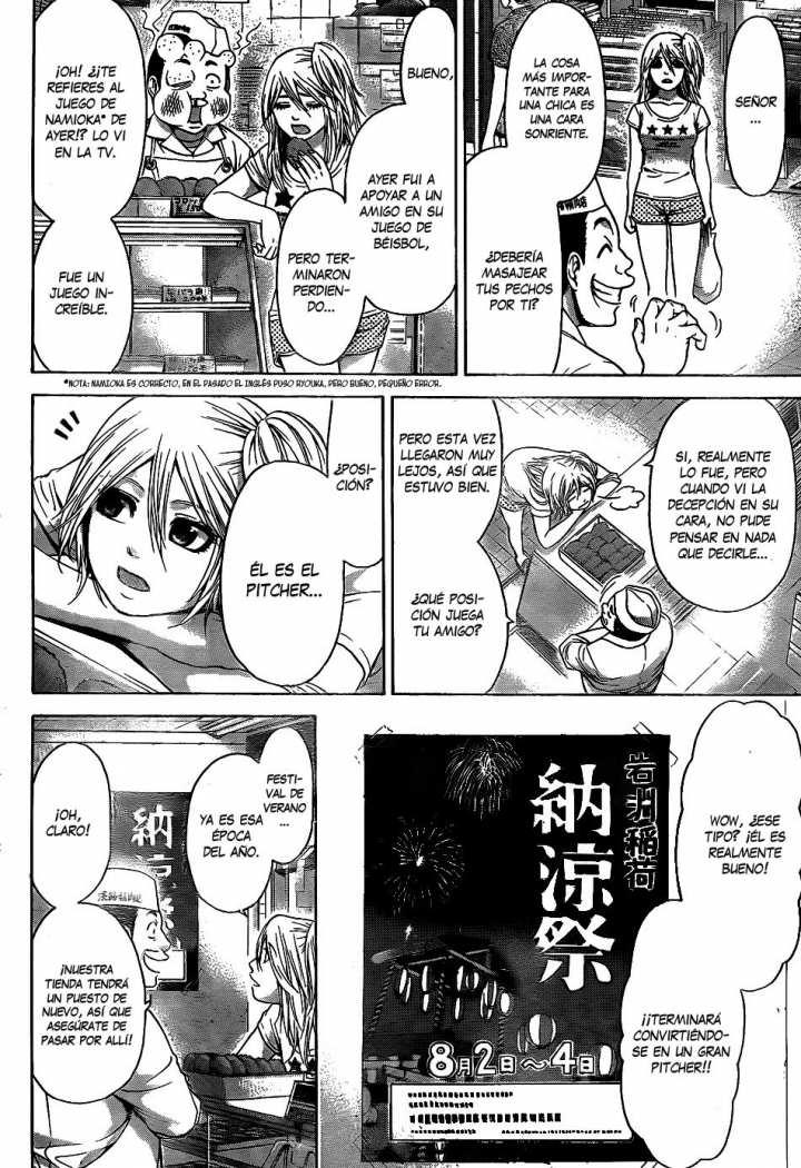 http://c5.ninemanga.com/es_manga/35/419/264019/d10dfdebe82ba75c66089b643cdd4c59.jpg Page 7