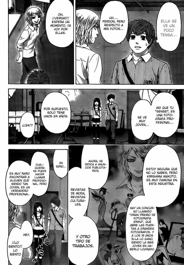 http://c5.ninemanga.com/es_manga/35/419/264037/c31bac993e1382b5726d98380770a63d.jpg Page 8