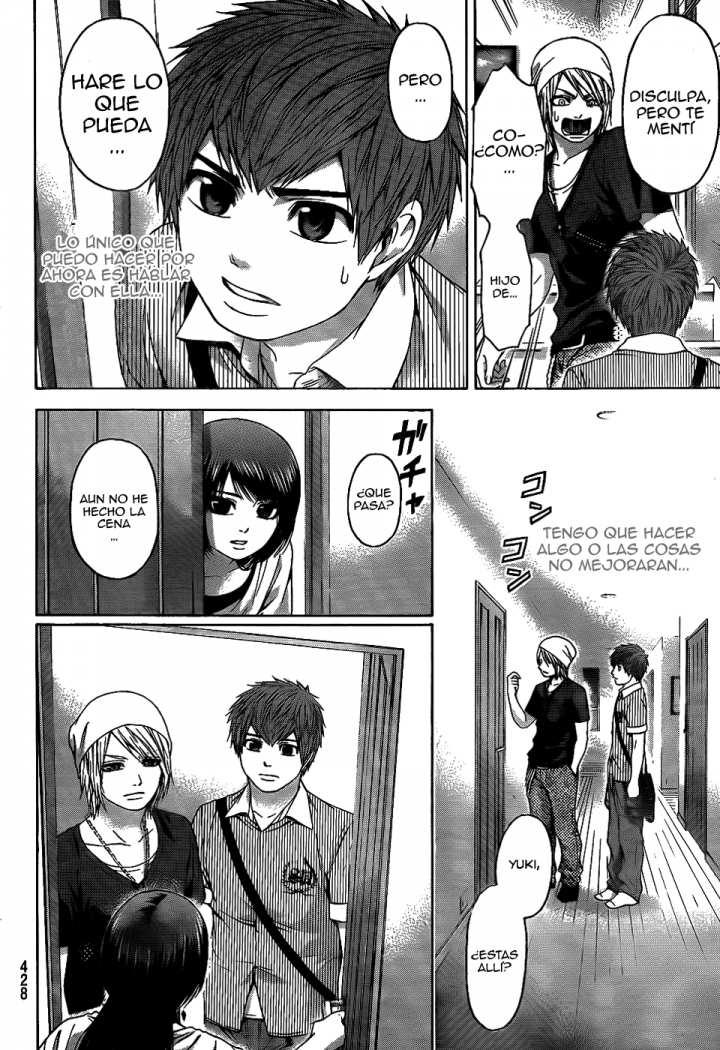https://c5.ninemanga.com/es_manga/35/419/264039/9a176baf810d96d12324b97d562117cd.jpg Page 3