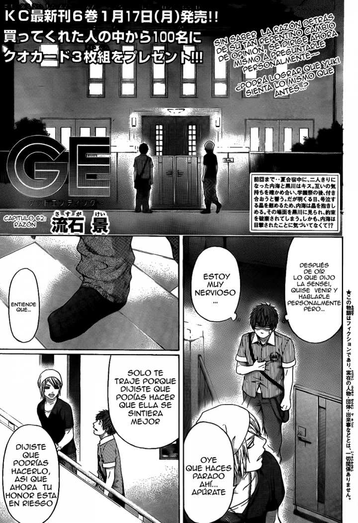 http://c5.ninemanga.com/es_manga/35/419/264039/d70231bc6ef44884576004c9bb045708.jpg Page 2