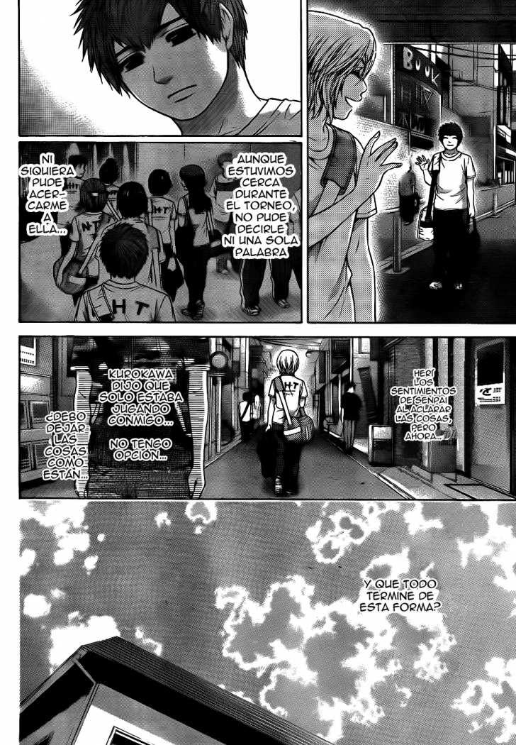 http://c5.ninemanga.com/es_manga/35/419/264042/05f85a929b336fd30e6a1b293cae4c8e.jpg Page 7