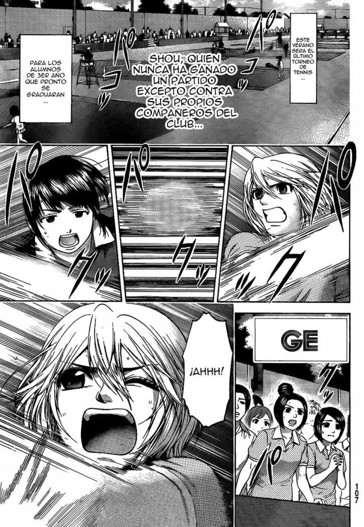 http://c5.ninemanga.com/es_manga/35/419/264042/6ff05e7bfb82a4d50e29b052214a0c53.jpg Page 2