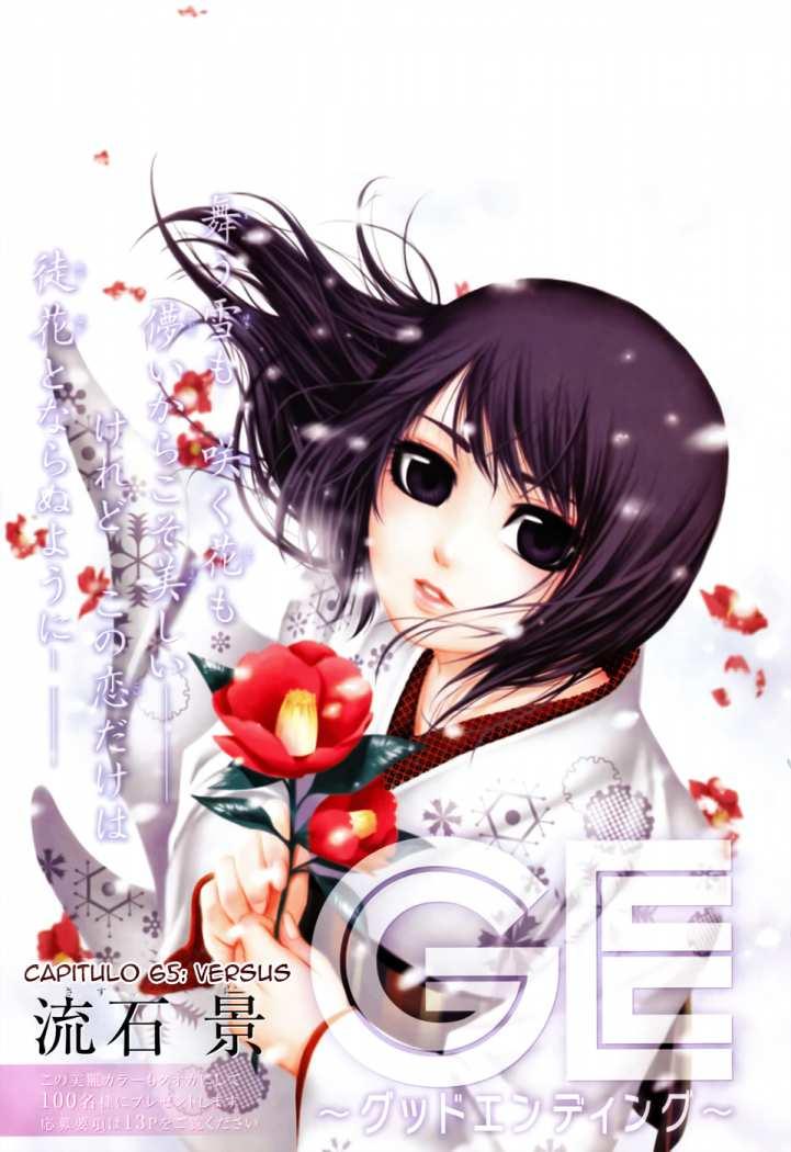 http://c5.ninemanga.com/es_manga/35/419/264045/0175d23af8e2d1e2bbdce27998c98aeb.jpg Page 2