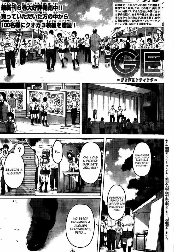 http://c5.ninemanga.com/es_manga/35/419/264052/2f849d821a8a925a9238d81184f5ef5c.jpg Page 2