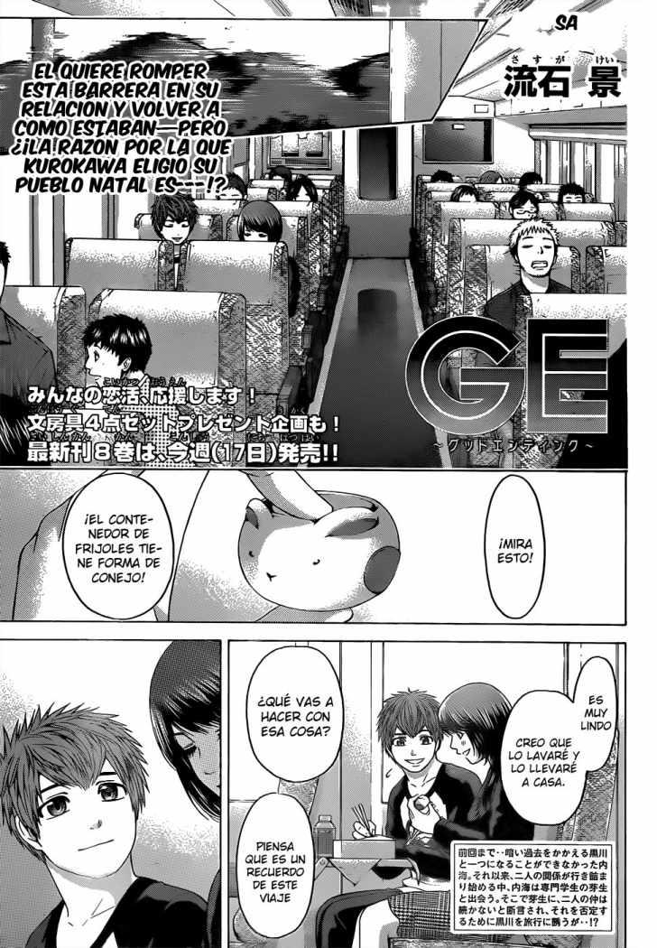 http://c5.ninemanga.com/es_manga/35/419/264085/04dc2db05d53fe12b1613884eecf9ada.jpg Page 1