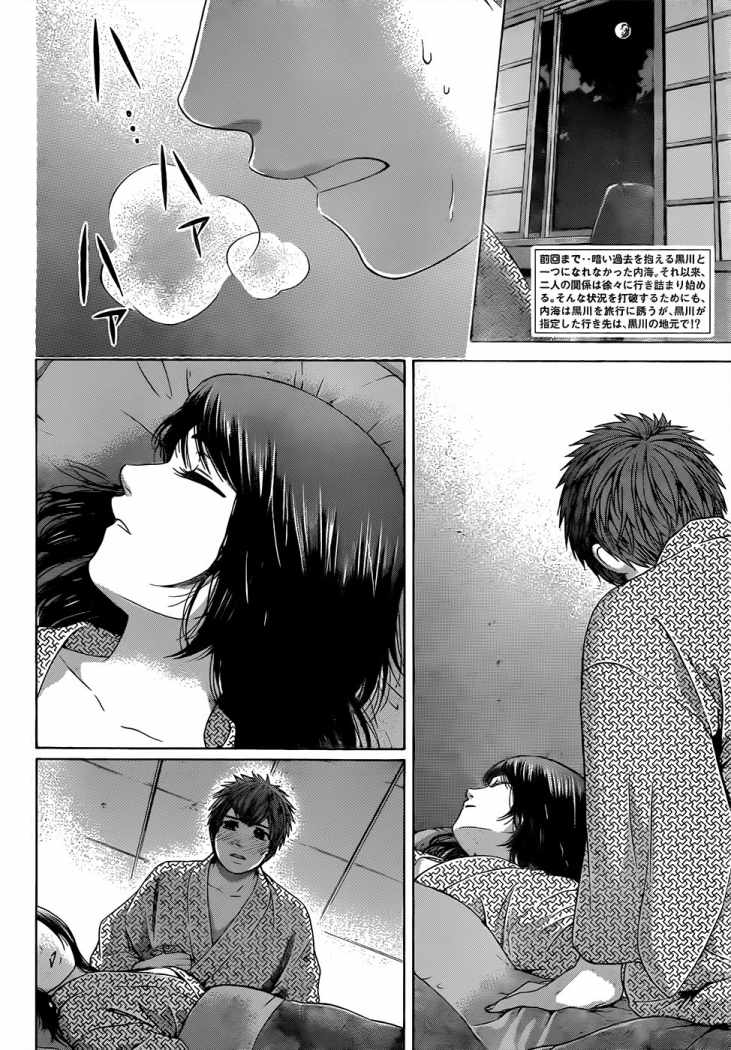 http://c5.ninemanga.com/es_manga/35/419/264087/ab05c0c39b83be3c42373db54c0263ab.jpg Page 3