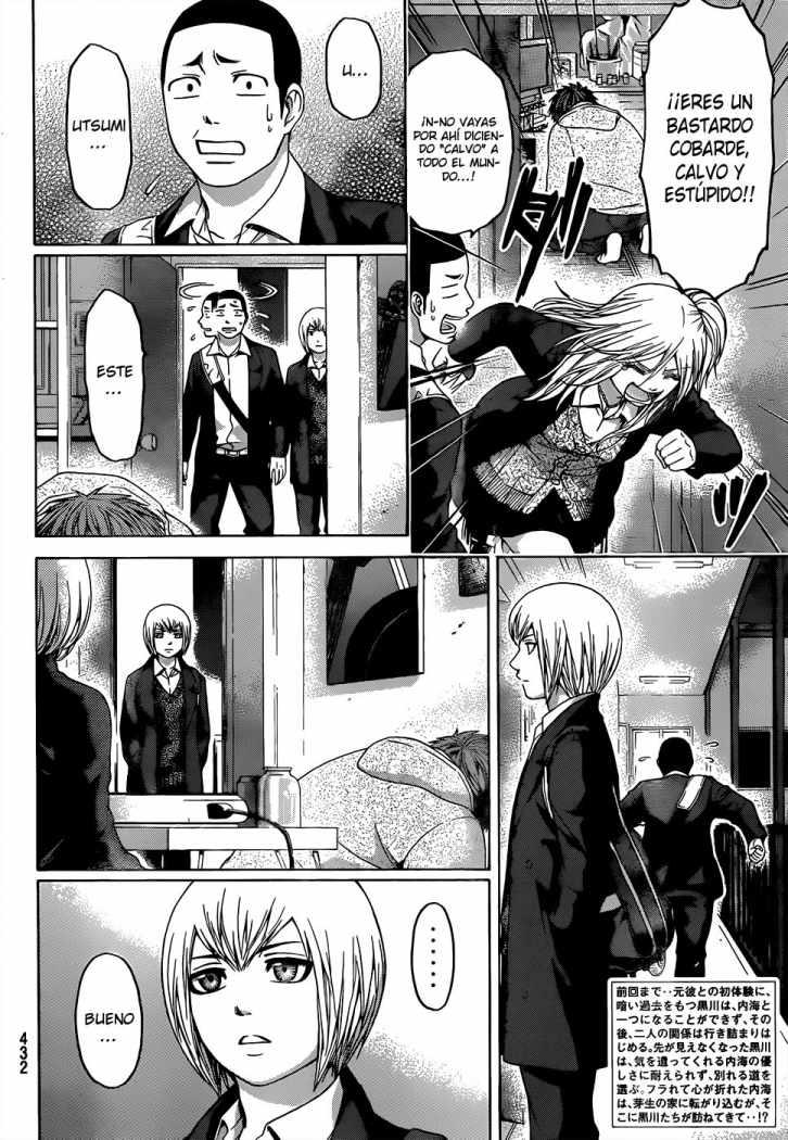 http://c5.ninemanga.com/es_manga/35/419/264096/7cb1f2f2baf6ab2ae929ad8cb88d6210.jpg Page 2
