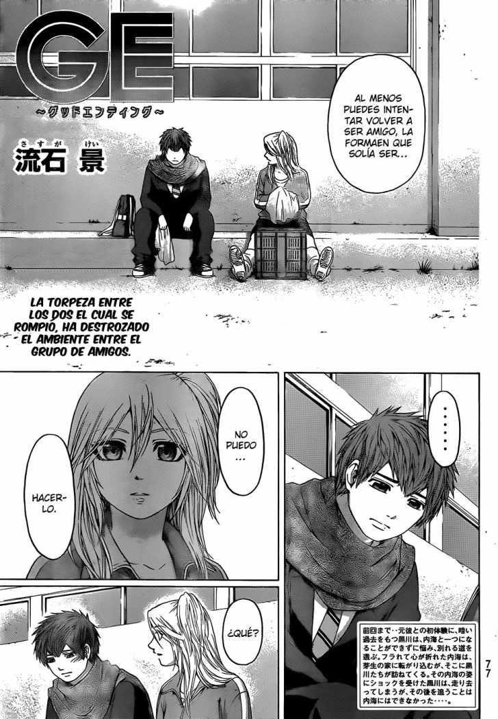 http://c5.ninemanga.com/es_manga/35/419/264098/0aa83e743723d70f20aaca6630034f22.jpg Page 1