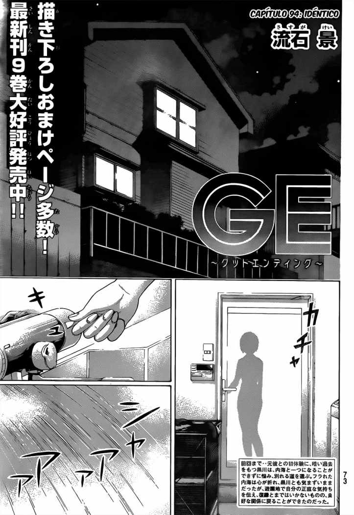 http://c5.ninemanga.com/es_manga/35/419/264102/2d564b42a715a624dbc939d5434e6262.jpg Page 1